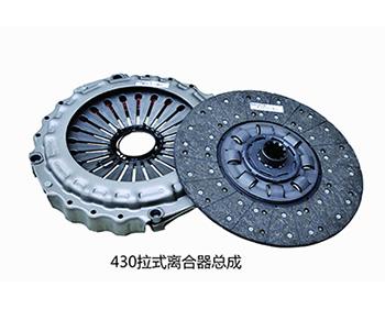 430拉式离合器总成 型号:1601W-090