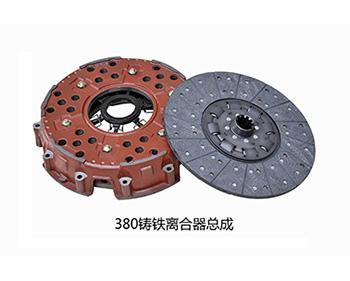 380离合器总成 型号:1601N12-090