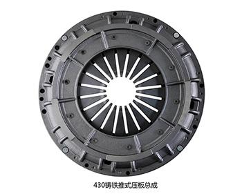 430推式铸铁离合器压板