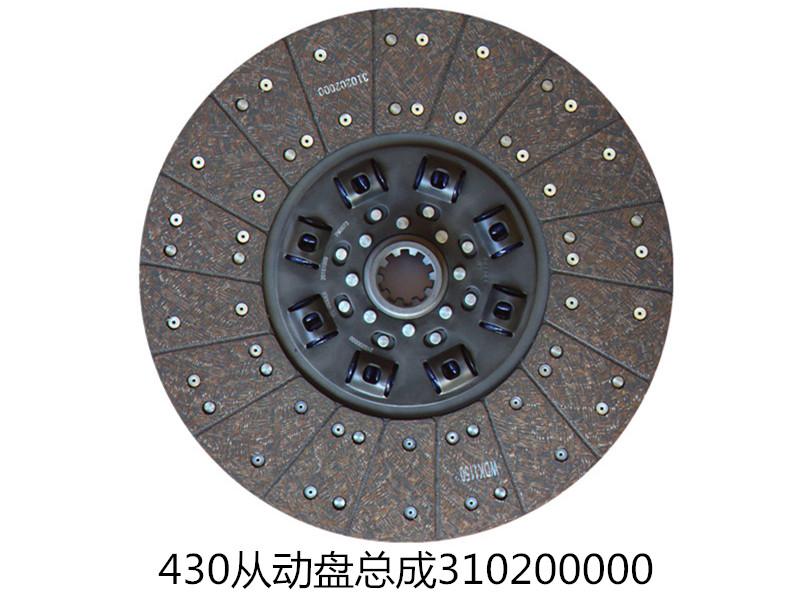 430离合器从动盘总成     310200000