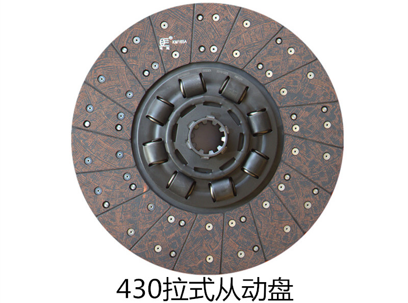 430拉式离合器从动盘总成   410100000