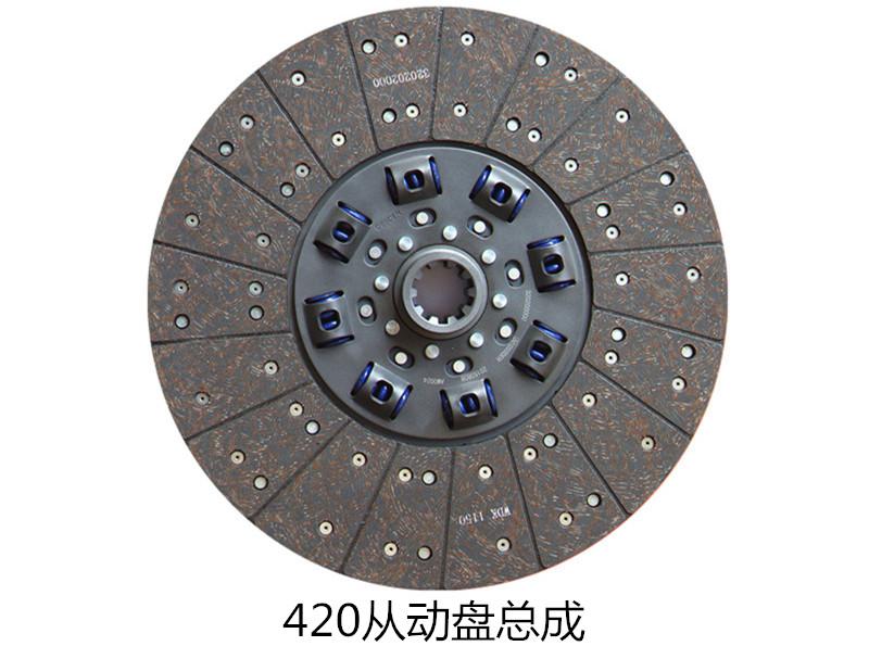 420从动盘离合器总成   320200000